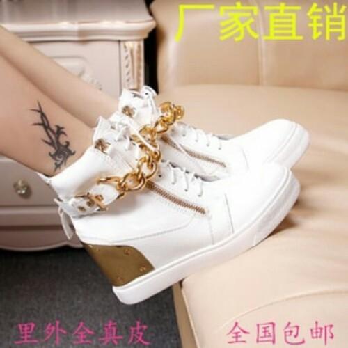 harga Sepatu sneakers boots wedges putih rantai 3cm Tokopedia.com