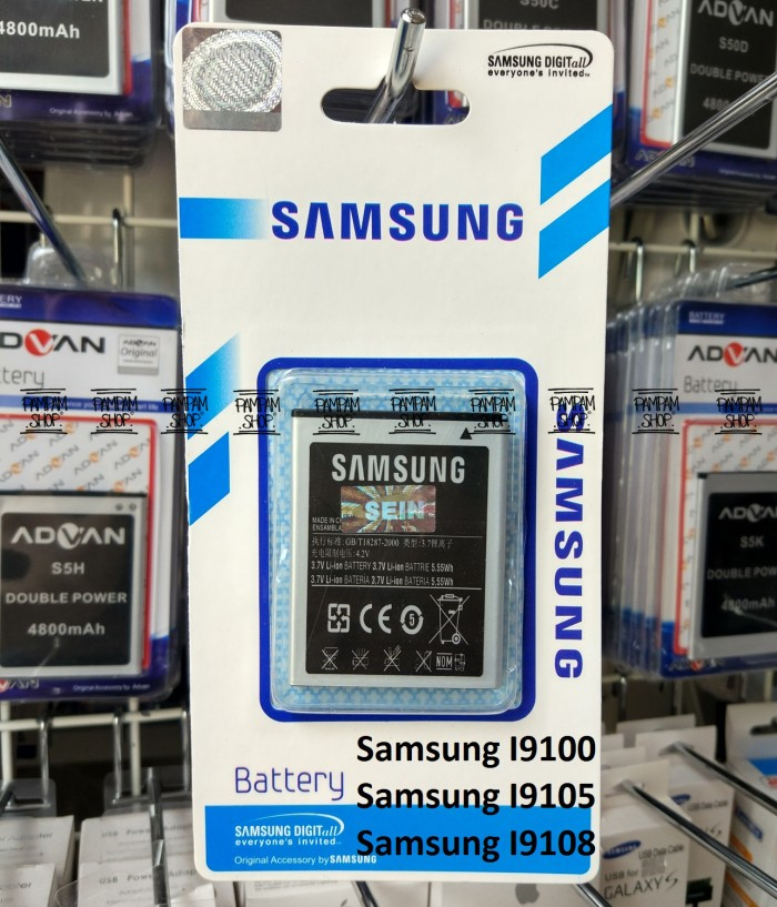 harga Baterai handphone samsung galaxy s2 i9100 original   battery hp sein Tokopedia.com