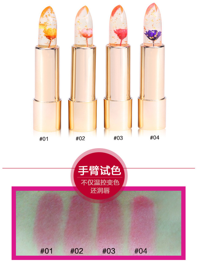 Barbie Doll Powder. Source · KAILIJUMEI FLOWER JELLY LIPSTICK / LIPS TICK .