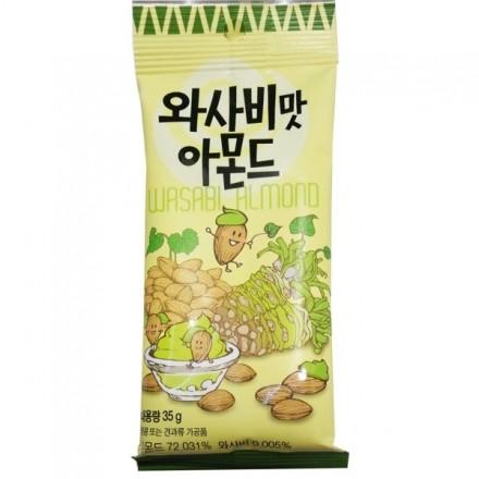 harga Tom's wasabi almond Tokopedia.com