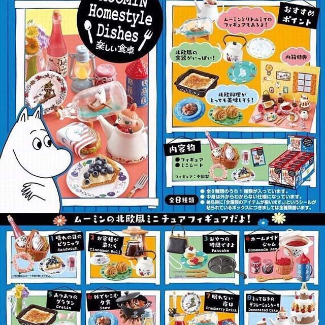 harga Re-ment miniatures moomin homestyle dishes Tokopedia.com