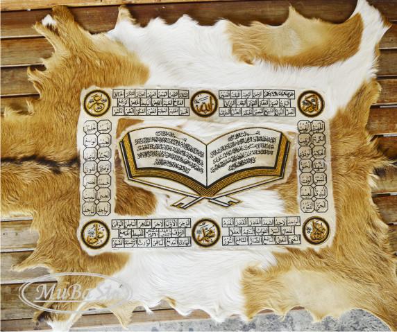 Kaligrafi Asmaul Husna Ayat Kursi dan Al Fatehah Bentuk Al Quran Kulit 26f30a59b3