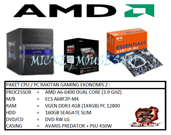 harga Paket cpu / pc rakitan gaming ekonomis 2 / a6-6400 (3.9 ghz) / ram 4gb Tokopedia.com