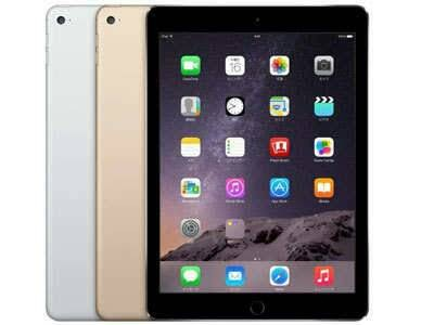 harga Brand new in box ipad mini 4 cell 128gb grey/silver/gold Tokopedia.com