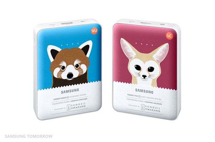 Samsung Battery Pack Animal Edition