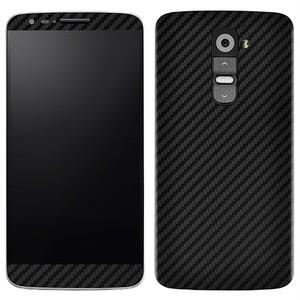 Jual 3m Lg G2 Black Carbon Skin Murah Raja Skin Handphone Tokopedia