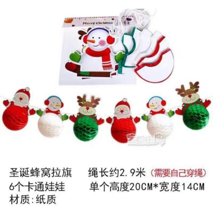 harga Garland honeycomb natal - santa, rusa, dan snowman Tokopedia.com