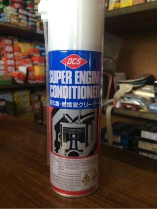 harga Dcs Super Engine Conditioner Tokopedia.com