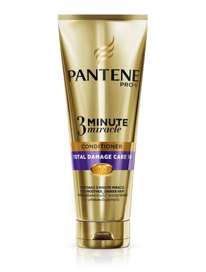 Pantene 3mm Conditioner Hair Fall180m Daftar Harga Terkini Source · PANTENE CONDITIONER 3 MINUTE MIRACLE 70ML
