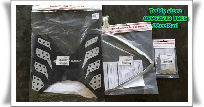 harga Aksesoris karpet + garnish honda vario 125 / 150 esp hitam silver ahm Tokopedia.com
