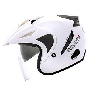 harga Helm mds projet2 putih white double visor half face project 2 Tokopedia.com