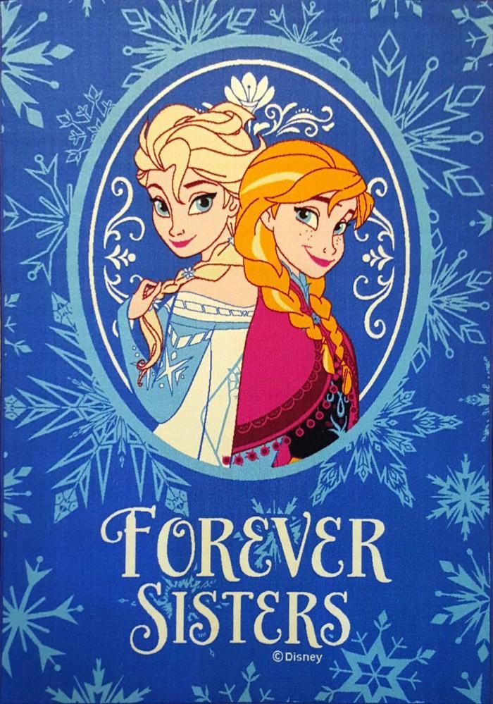 Harga Karpet Karakter Disney Frozen Travelbon.com