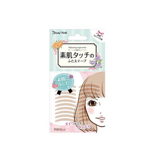 harga Lucky trendy ent350 eyelid tape (natural skin color) Tokopedia.com