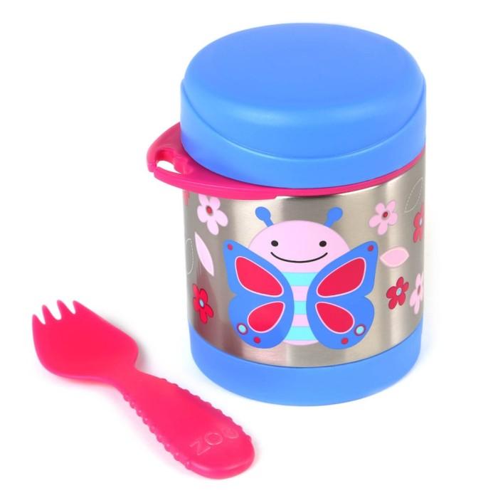 harga Skiphop / skip hop insulated food jar butterfly  termos makan Tokopedia.com