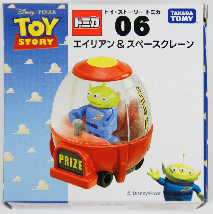 harga Tomica toy story 06 alien and space crane Tokopedia.com