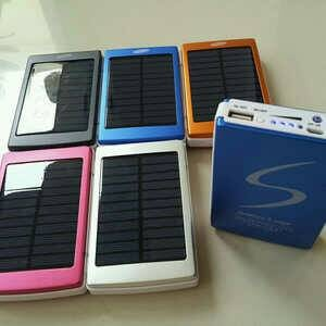 harga Power bank solarcell 198.000 mah/198000 mah Tokopedia.com