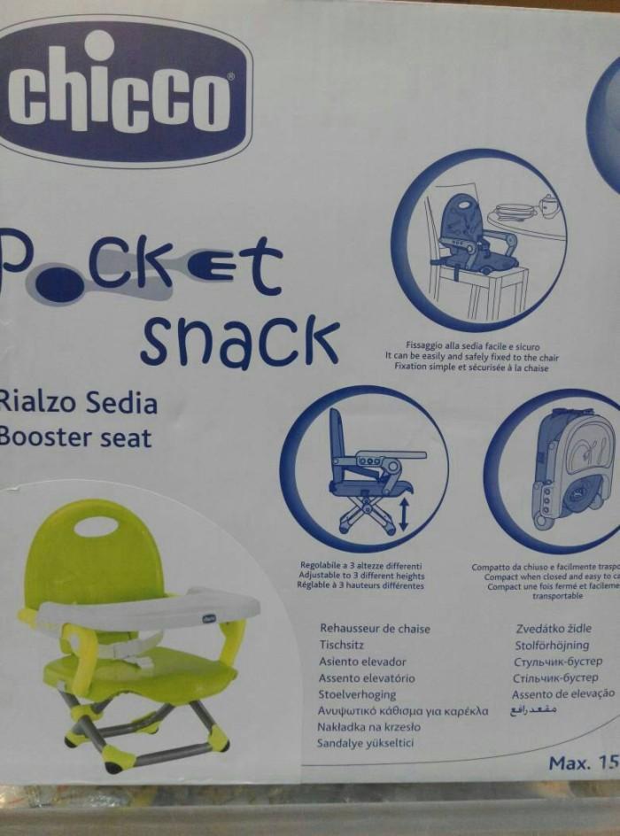 Jual Chicco Booster Seat Pocket Snack Jakarta Utara Tamarind