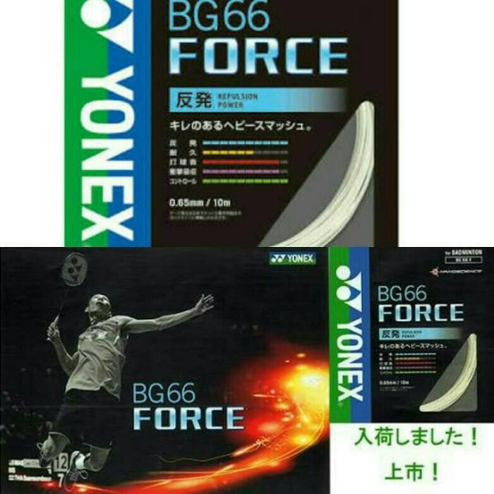 harga Senar yonex bg66 force jp ! 100 original  made in japan ! Tokopedia.com