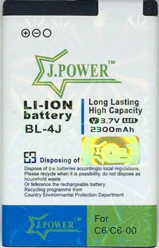 Bp 6m 2300mah Murah Source · J power baterai Double Power for Nokia .