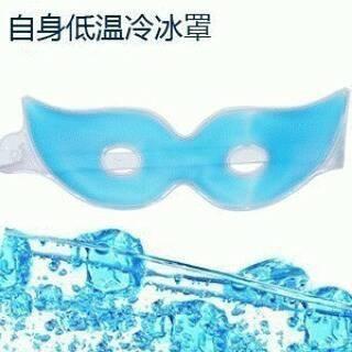 masker mata air