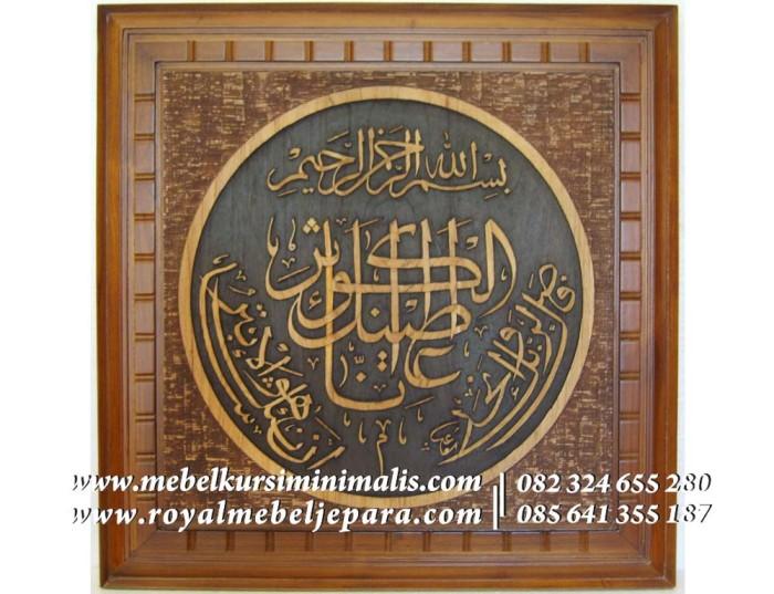 Jual Kaligrafi Jati Hiasan Dinding Kaligrafi Kaligrafi Surat Al