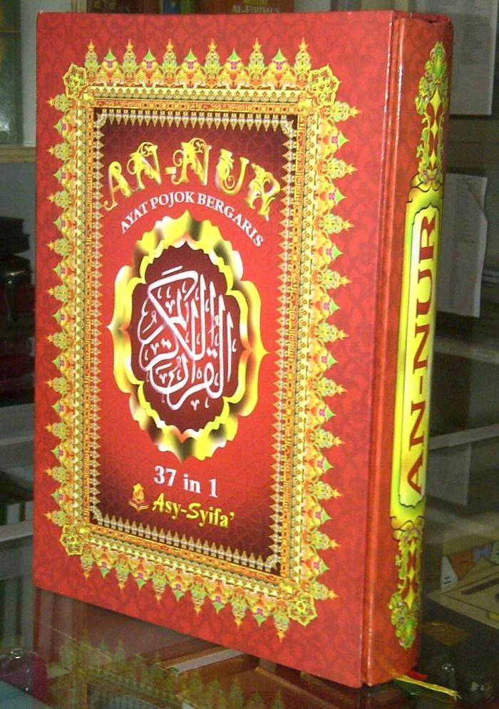 harga Alquran terjemah an-nur uk besar al-quran terjemah khat kiri kanan Tokopedia.com