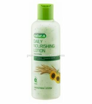 Katalog Natur E Hand Body Lotion Travelbon.com