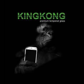 KINGKONG Sony Xperia Z3 Compact BACK Super Tempered Glass Belakang