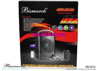 harga Murah !!! portable pa wireless toa meeting bismarck bm - 331 Tokopedia.com