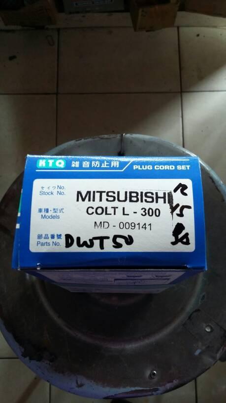 harga Kabel Busi Mitsubishi L300 Tokopedia.com