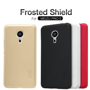 harga Nillkin hardcase frosted shield case meizu pro 5 original. Tokopedia.com