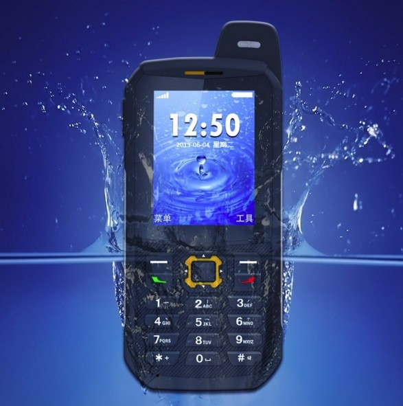 harga Landrover x1 waterproof ip68 3 sim card gsm-cdma anti air Tokopedia.com