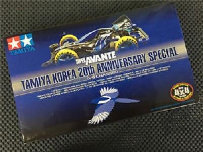 harga Tamiya mini 4wd limited super avante korea 20th anniversary Tokopedia.com