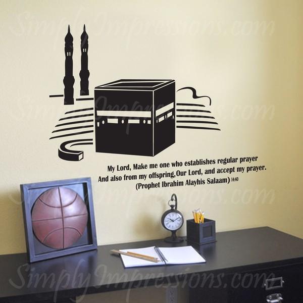 jual wall sticker masjid 10 - muslim sticker | tokopedia