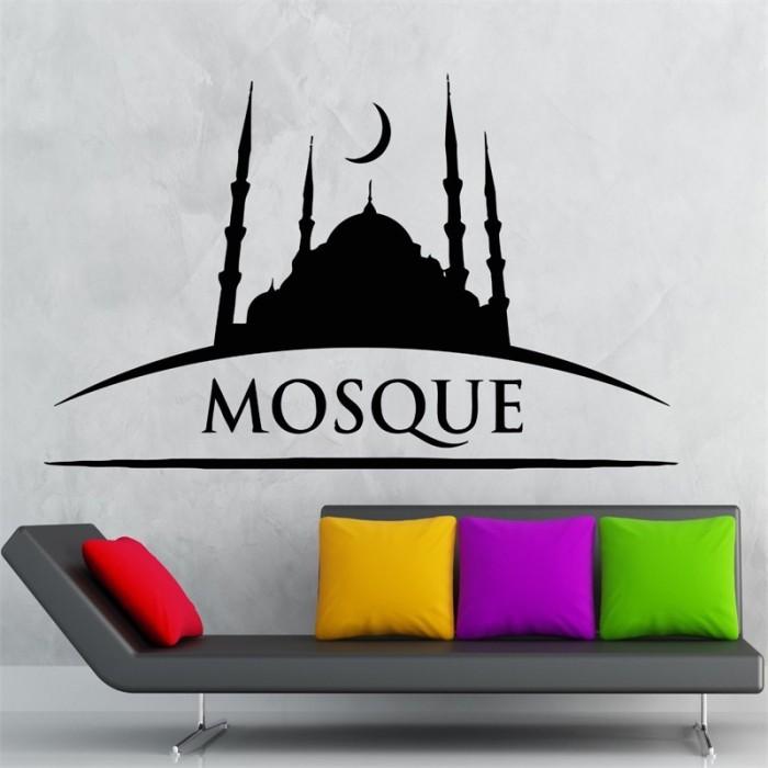 jual wall sticker masjid 8 - kab. tangerang - muslim sticker | tokopedia