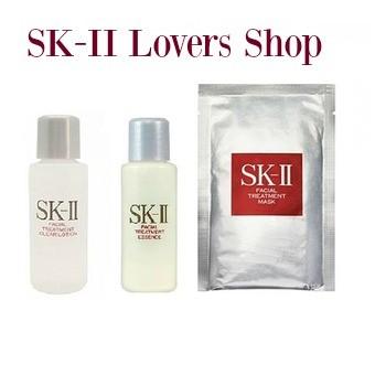 SK-II/SK2/SKII/PAKET MINI PIETERA SET/PEMULA