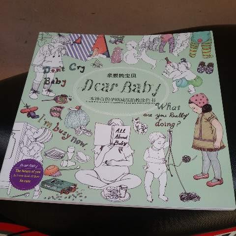 Jual Dear Baby World Coloring Book Buku Seni Mewarnai Utk Dewasa Hobi Dki Jakarta Kellybutiq Tokopedia
