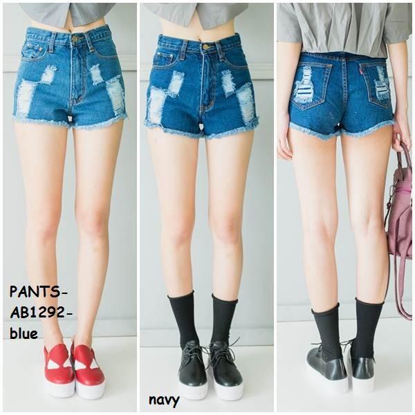 harga Celana pendek ripped jeans denim sobek hot pants korea import ready Tokopedia.com
