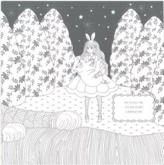 Jual Alice In Wonderland Coloring Book