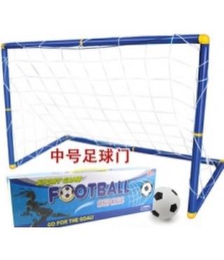 harga Mainan gawang bola anak - sepakbola Tokopedia.com