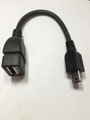 harga Otg kabel mini usb 5 pin g900 v3 esia hp china tape mobil ontogo cable Tokopedia.com