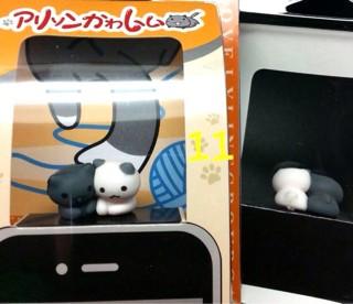 harga Pluggy hp cat twin isi 1pcs Tokopedia.com