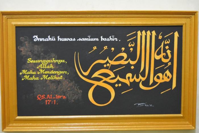Jual Kaligrafi Kontemporer Qs Al Isra 17 1 Kab Asahan Iwan