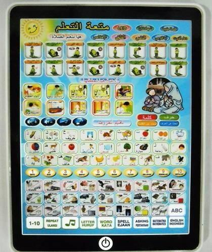 Foto Produk Playing pad 3 bahasa (arab, Ing, Ind) dari SSS online-shop