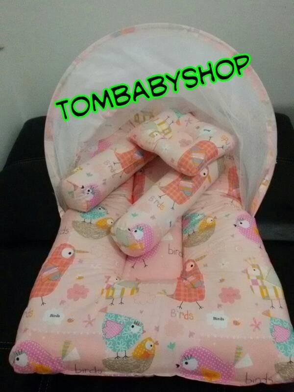 harga Kasur lipat kelambu/kado lahiran/baju bayi Tokopedia.com