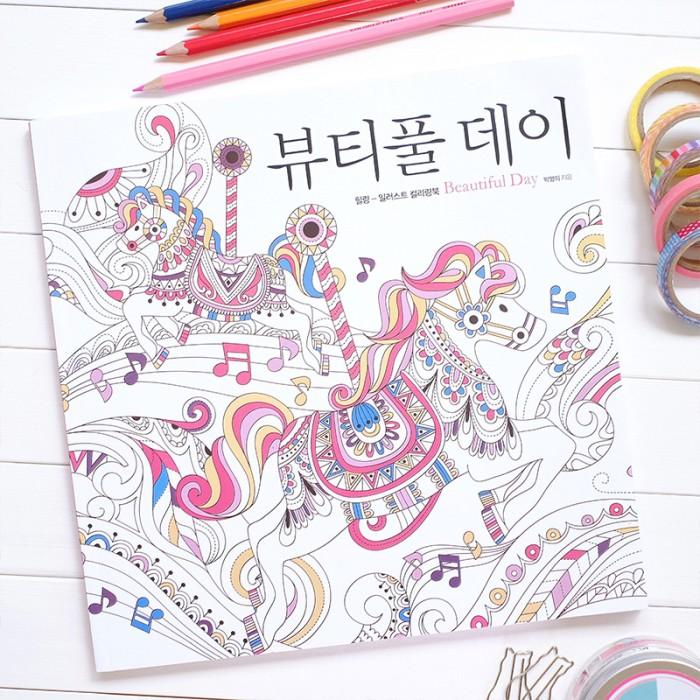 Beautiful Day Coloring Book Korean By Jual Buku Mewarna Rumit