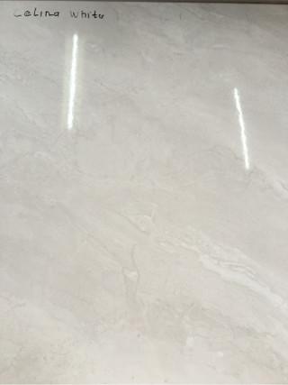 Jual keramik lantai milan celina white ukuran 50x50
