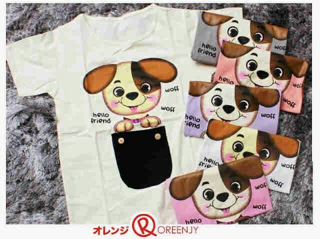 harga Kaos standard fit m little puppy oreenjy Tokopedia.com
