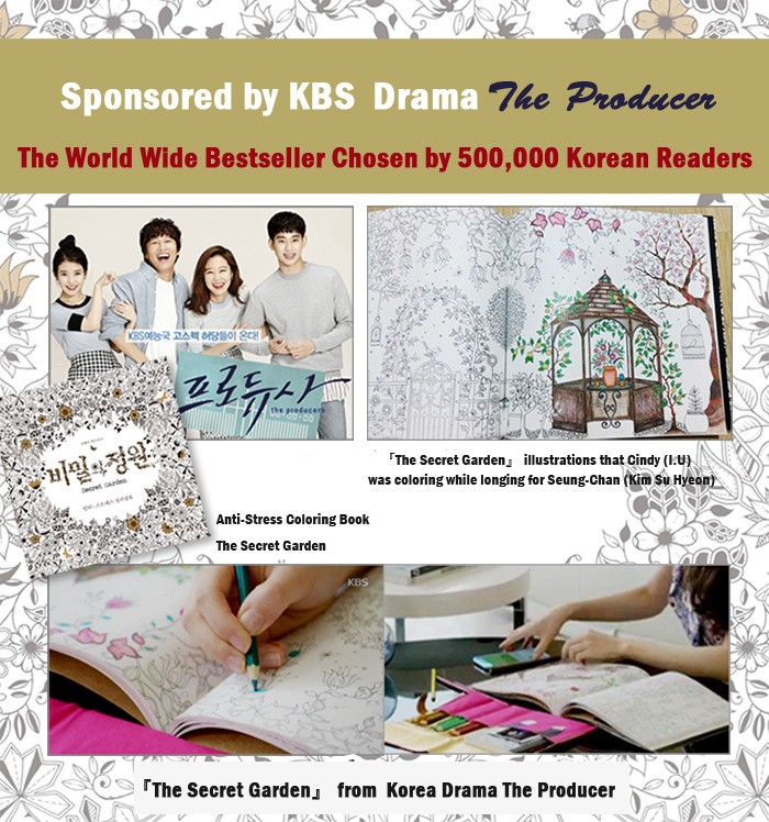 Secret Garden Coloring Book Original KBS Korean Version