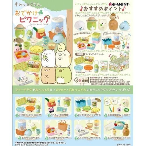harga Re-ment san-x sumikko gurashi outing picnic - set of 8 Tokopedia.com